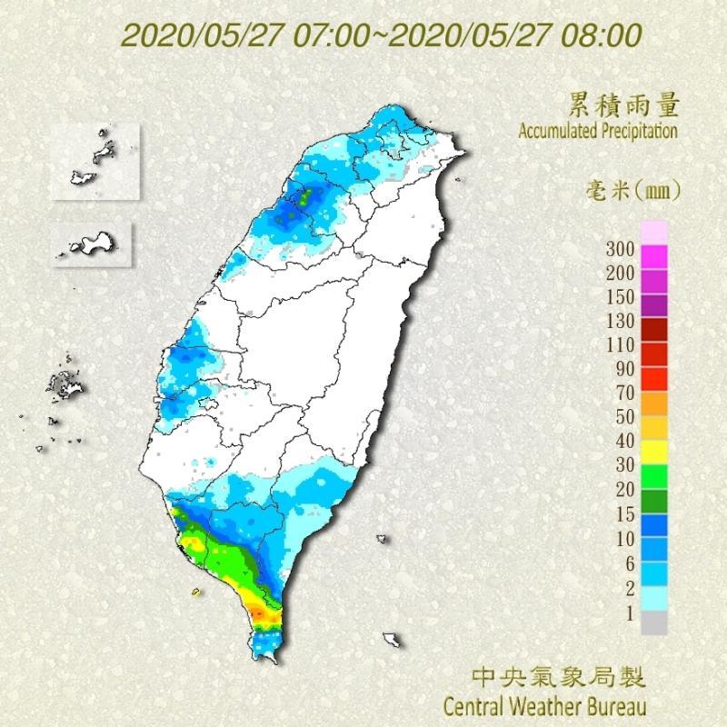 ▲高雄 27 日早上 7 時至 8 時累計降雨量。(圖/翻攝自氣象局官網)