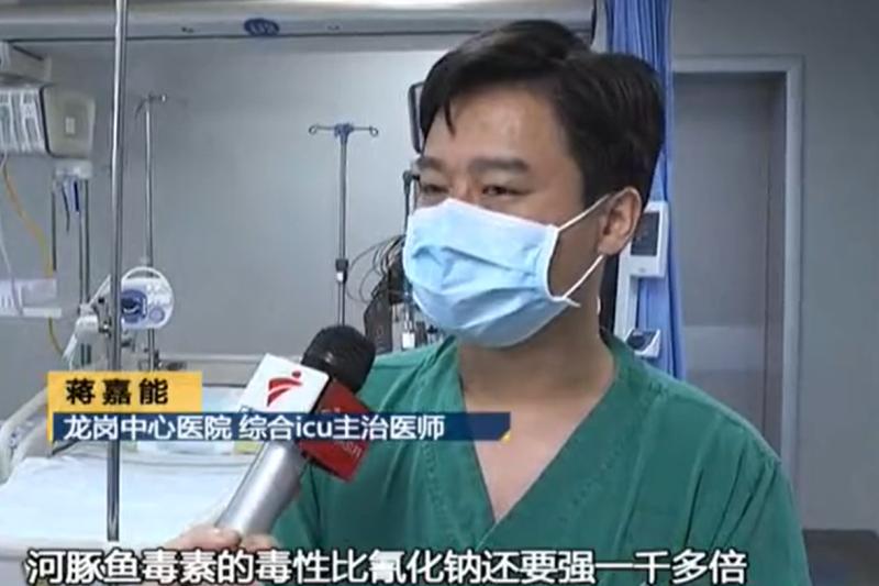 ▲醫師強調,河豚毒性並不會因加熱而破壞,誤食可能危害性命。(圖/翻攝DV現場)