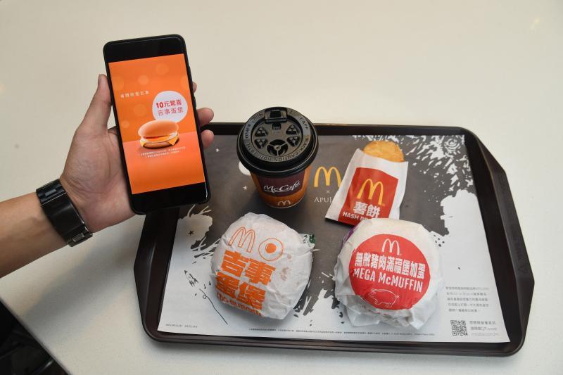 麥當勞早餐怎麼點?老饕狂推「萬年不敗餐」:振興券超搭