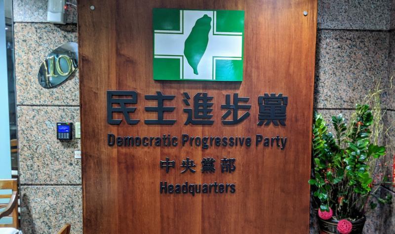 綠派系角力4/民進黨派系共治   派系流變30年