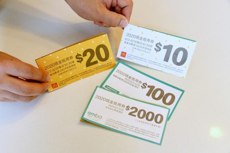 ▲▲現金抵用券裡有,麥當勞$200