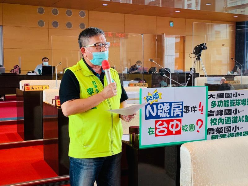 中市台版「N號房」事件 議員批教育單位漠視