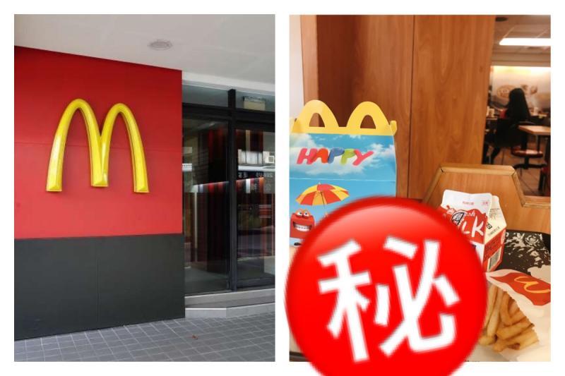 女大改「麥當勞3餐點」 超狂組合震驚網:感覺很可以吃