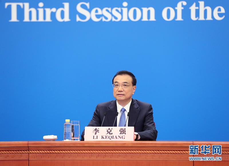 ▲中國大陸國務院總理李克強出席記者會。(圖/翻攝自《新華網》)