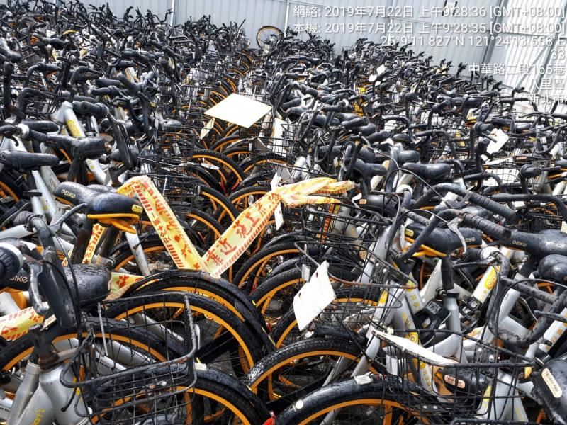 ▲oBike清除專案行動共計拖吊清除6,308輛。(圖/新北市交通局提供)