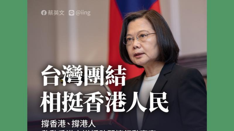 台人從何時不把中國當朋友?調查出爐「關鍵轉捩點」曝光