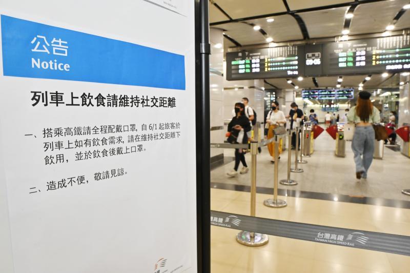 雙鐵6月1日起開放車內飲食 高鐵啟動增班計畫