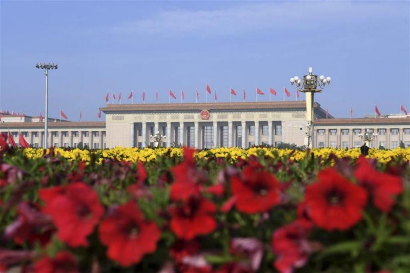 ▲《反分裂國家法》實施 15 週年座談會 29 日在北京人民大會堂召開。(圖/翻攝自人民日報)