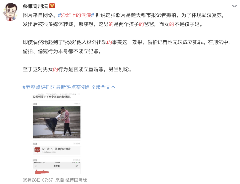 ▲浪漫芭蕾舞照的真相讓許多中國網友看傻眼。(圖/翻攝自微博)