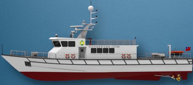 海上查緝生力軍 高雄關向台灣國際造船訂造巡緝艇