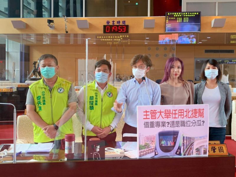 中捷公司主管「台北幫」居多 議員批台中人比較「細漢」
