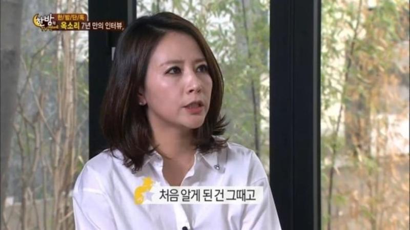 南韓女星犯通姦罪「逃來台灣」 下場令人咋舌