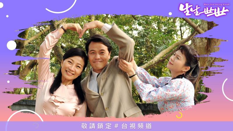 ▲方文琳(左)在劇中跟黃文星姊弟戀。(圖