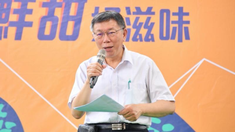 中國通過港版國安法 柯文哲:只會讓台灣離中國越來越遠