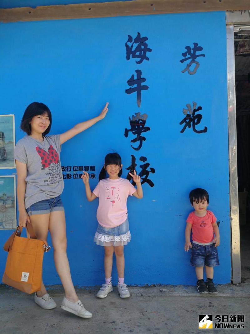 ▲「海牛學校」是彰化縣唯一實施資優班和放牛班學校。(圖/記者陳雅芳攝,2020.05.30)