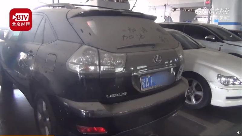 ▲一輛來自武漢的轎車在收費停車場裡停了4個多月。(圖/翻攝時間視頻)