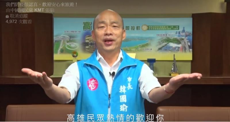 國民黨揭真相!罷韓目的是「為了民進黨」不是高雄