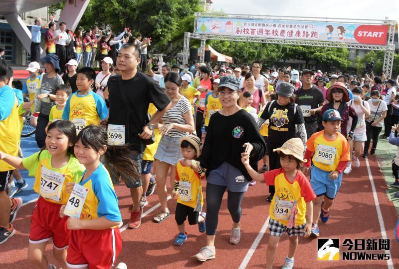 ▲健康路跑活動不是比賽也沒有排名,單純是健康路跑。(圖/記者陳雅芳攝,2020.05.31)