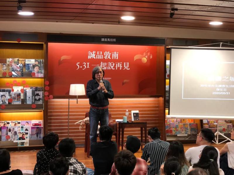 向敦南誠品告別 詹宏志:看見台灣社會能量