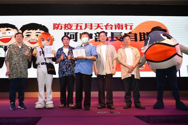 ▲台南市長黃偉哲(中左三)與陳時中(中戴口罩者)合影。(圖/獅隊提供)