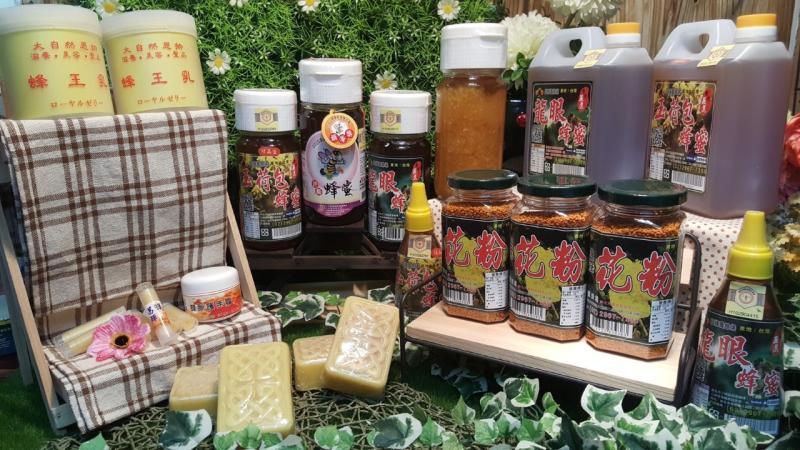▲昌輝養蜂場有許多特色產品(圖/新北農業局提供)