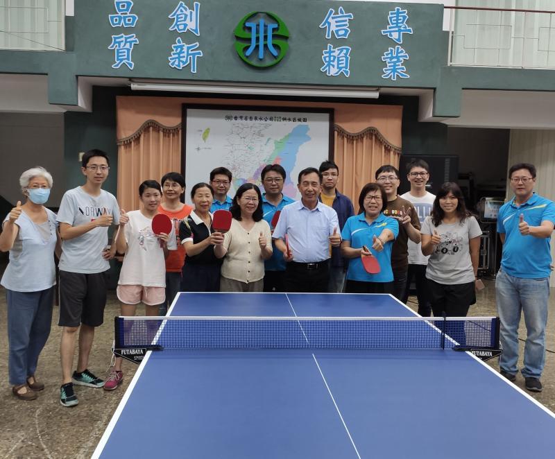 ▲台灣自來水公司第七區管理處倡導文康樂活,以營造勞資和諧之幸福職場。(圖/記者黃守作攝,2020.06.01)