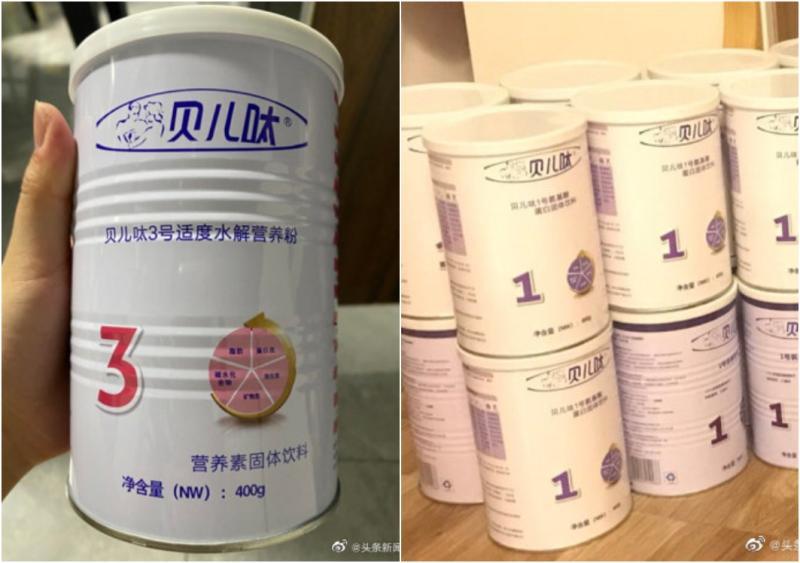 ▲廣州一位新生兒的媽媽,在網路上寫信求助小孩服用水解配方的奶粉後,不但過敏沒有改善,還出現發育遲緩的症狀。後約 60 位家長相繼反應,飲用同牌奶粉的幼兒有同樣的狀況。(圖/翻攝自微博)