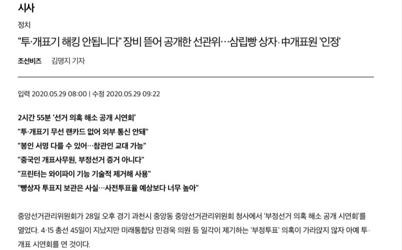 ▲韓國通訊委員會