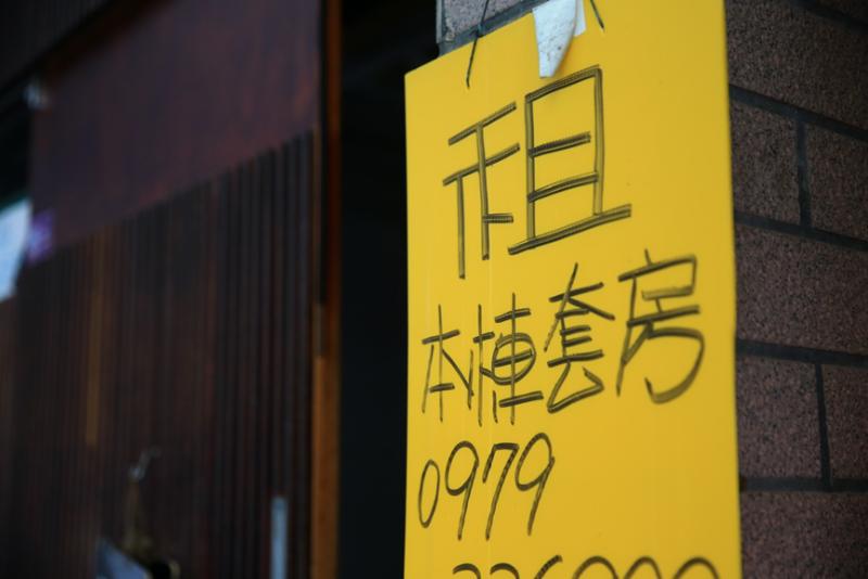 ▲將租金轉換為房貸已逐漸變成可能,當租屋與買屋出現黃金交叉,就證明「租不如買」的時代已經來臨。(圖/公關照片)