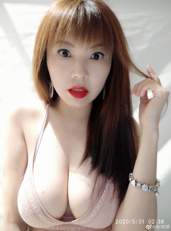 ▲劉樂妍代言內衣照被檢舉。(圖
