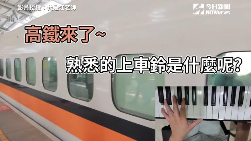 影/超強音感!這聲音也能彈?挑戰用鋼琴彈出日常聲音