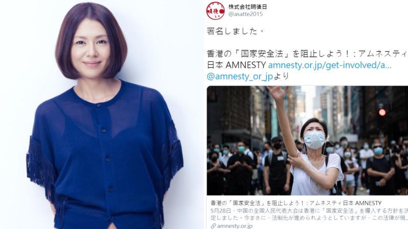 ▲小泉今日子發聲抵制港版國安法。(圖/小泉今日子官方網站、推特)