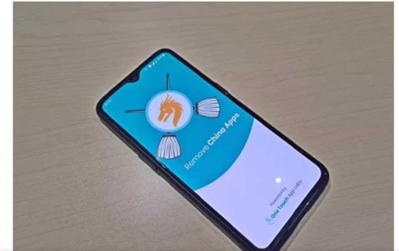 害怕個資外洩?印度「神軟體」揪中國程式:手機刪超乾淨