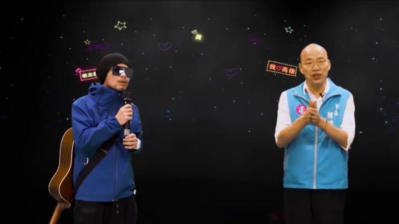 ▲黃明志(左)笑稱韓國瑜(右)是郭子乾。(圖/Namewee