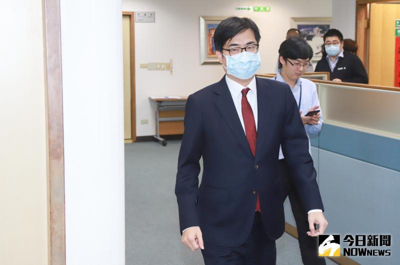 直播/民進黨<b>中常會</b>徵召提名陳其邁 出戰高雄市長補選