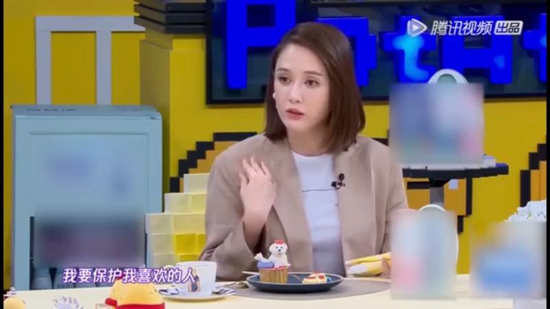 ▲陳喬恩想要保護喜歡的人。(圖/娛樂有飯微博)