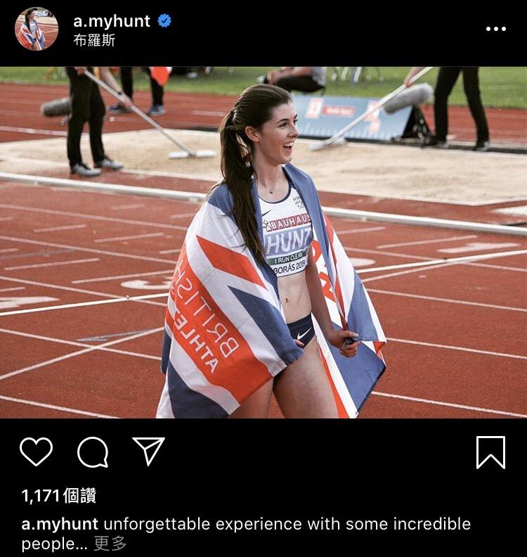 ▲英國短跑選手Amy