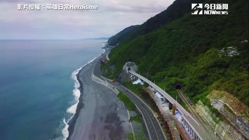 ▲台東多良車站新線開通(圖/英雄日常Heroisme 授權)