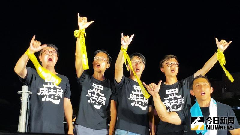 ▲吳怡農現身罷韓遊行籲一定要投票。