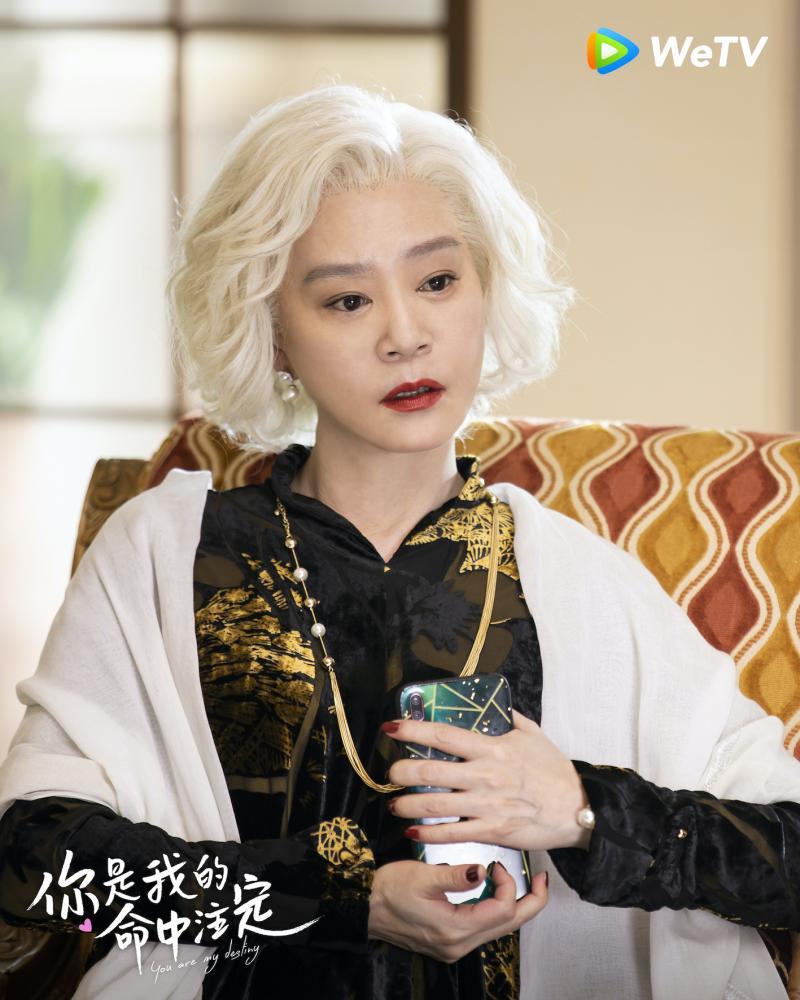 ▲劉雪華飾演邢昭林奶奶。(圖