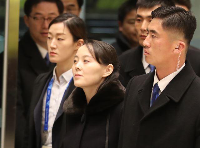 ▲朝鮮領導人金正恩的妹妹、組織指導部第一副部長金與正。(圖/翻攝自韓聯社)