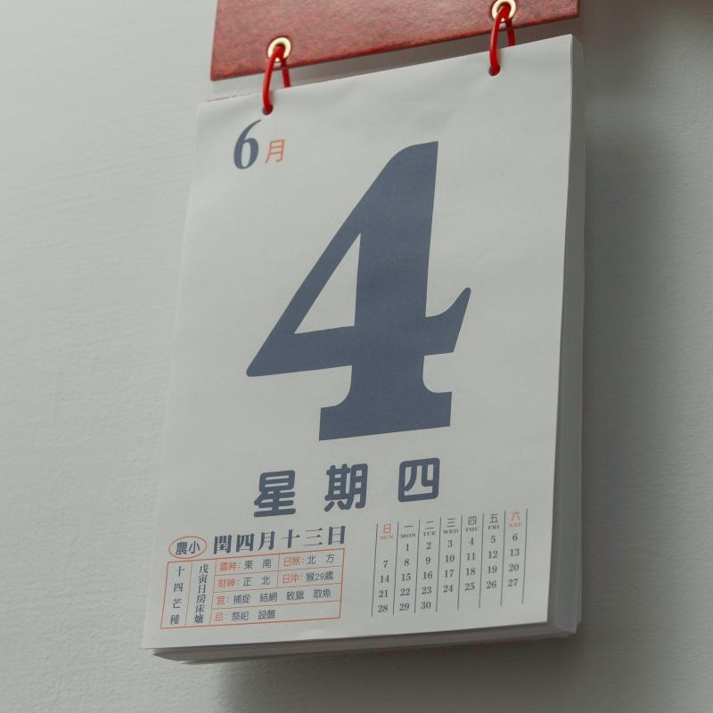 巷仔內/六四31周年 在台灣民主是口號還是事實?