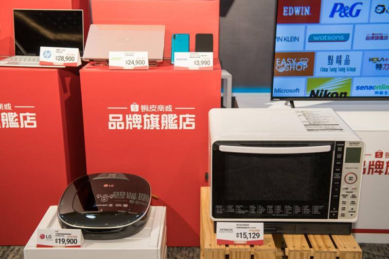 ▲蝦皮商城「品牌旗艦店」也分別推出精選商品及折扣,如LG三眼濕拖變頻清潔掃地機器人、SAMSUNG