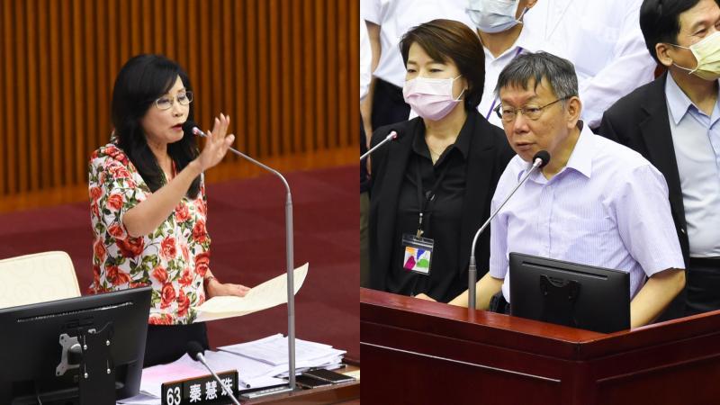 國民黨台北市議員秦慧珠、台北市長柯文哲。