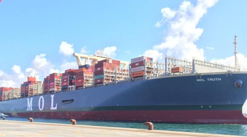 ▲巴拿馬籍真理號貨櫃輪首航高雄港。(圖/台灣港務公司高雄港務分公司提供)