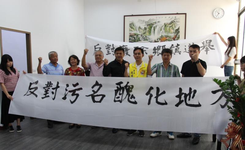 民代反對廢除鄉鎮選舉 斗南連署譴責大開民主倒車