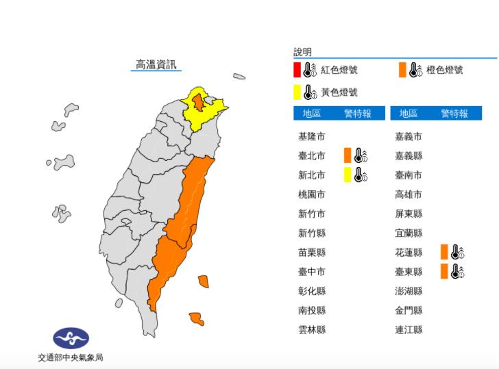 好熱!花東地區一度飆破37度 這四地區明高溫警戒