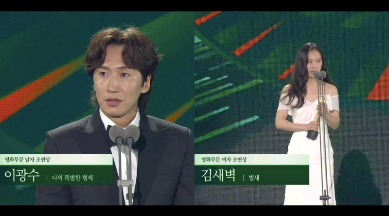 ▲李光洙(左)獲獎後台上再展幽默。(圖/VLIVE)