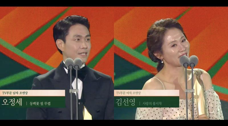 ▲吳正世(左)跟金善映拿電視部門男女配獎。(圖/VLIVE)