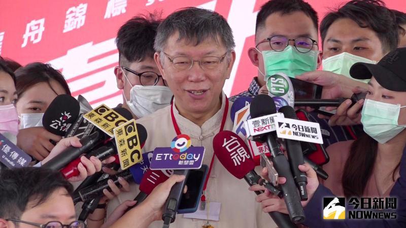 台北市長柯文哲出席台北端午嘉年華龍舟點睛暨祭江大典